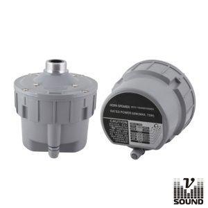 Pinha 50Wmáx C/Transformador 100v VSOUND - (VSPP50T)